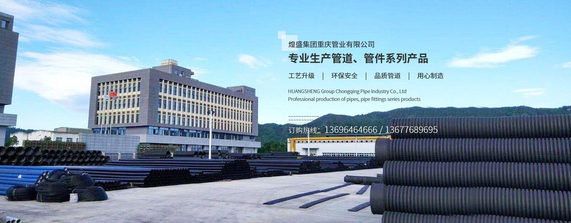 重庆内肋增强聚乙烯缠绕管厂家
